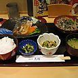 032_01_08_松江城⇒サバ味噌煮定食