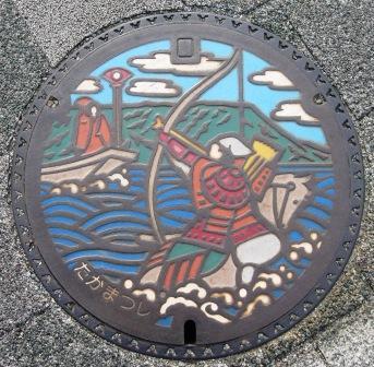高松城・屋島城