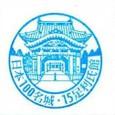 No015_足利氏館(Ashikaga Family Mansion)