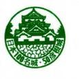 No050_彦根城(Hikone Castle)