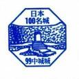 No099_中城城(Nakagusuku Castle)