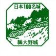 No086_大野城(Ohno Castle)