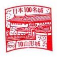 No010_山形城(Yamagata Castle)