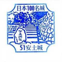 No051_安土城(Azuchi Castle)