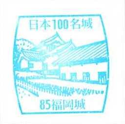 No085_福岡城(Fukuoka Castle)