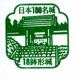 No018_鉢形城(Hachigata Castle)