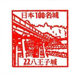 No022_八王子城(Hachiouji Castle)
