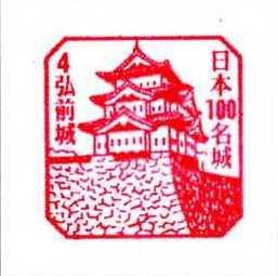 No004_弘前城(Hirosaki Castle)