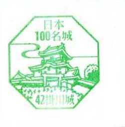 No042_掛川城(Kakegawa Castle)