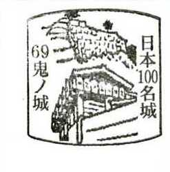 No069_鬼ノ城(Kinojou Castle)