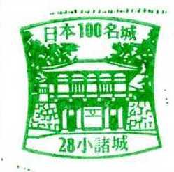 No028_小諸城(Komoro Castle)