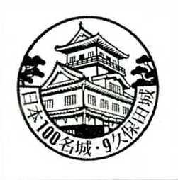 No009_久保田城(Kubota Castle)