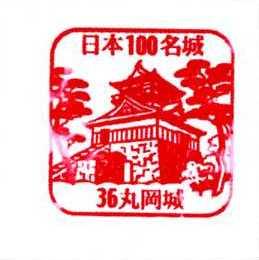 No036_丸岡城(Maruoka Castle)