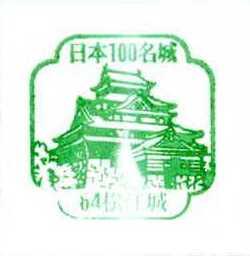 No064_松江城(Matsue Castle)