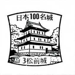 No003_松前城(Matsumae Castle)