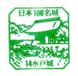 No014_水戸城(Mito Castle)