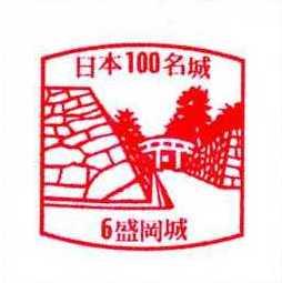 No006_盛岡城(Morioka Castle)