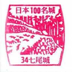 No034_七尾城(Nanao Castle)