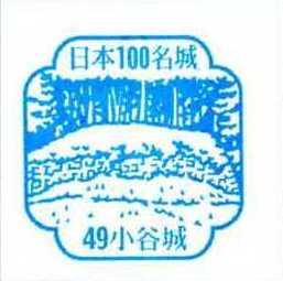 No049_小谷城(Odani Castle)