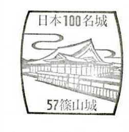No057_篠山城(Sasayama Castle)