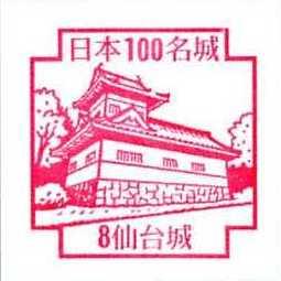 No008_仙台城(Sendai Castle)