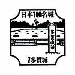 No007_多賀城(Taga Castle)