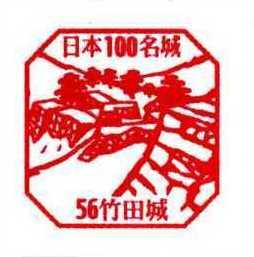No056_竹田城(Takeda Castle)