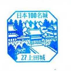No027_上田城(Ueda Castle)