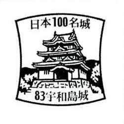 No083_宇和島城(Uwajima Castle)