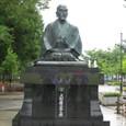 上杉 鷹山(1751~1822)