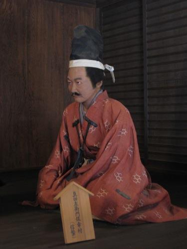 真田 幸村(1567~1615)