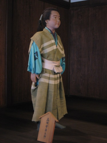 真田 大助(~1615)
