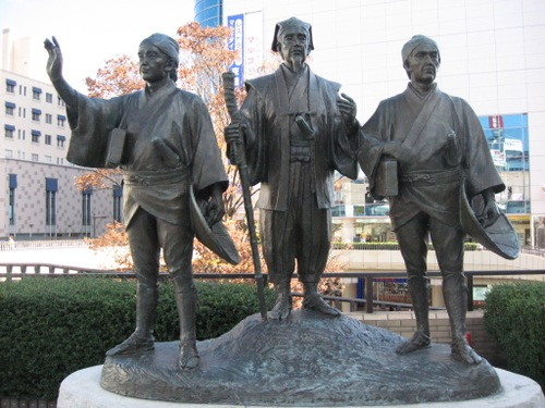 徳川 光圀(1628~1700) 他2名