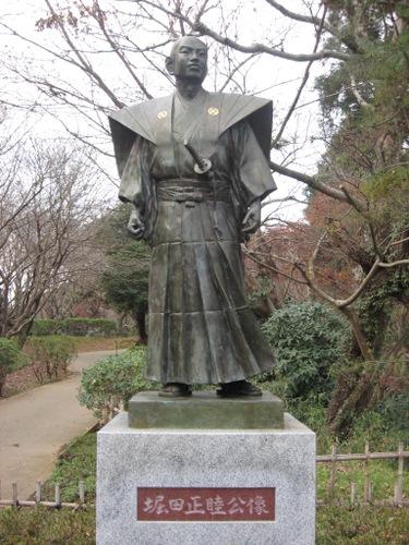 堀田 正睦(1810~1864)