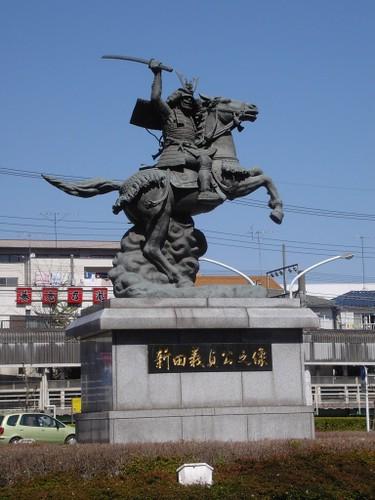 新田 義貞(1301~1338)