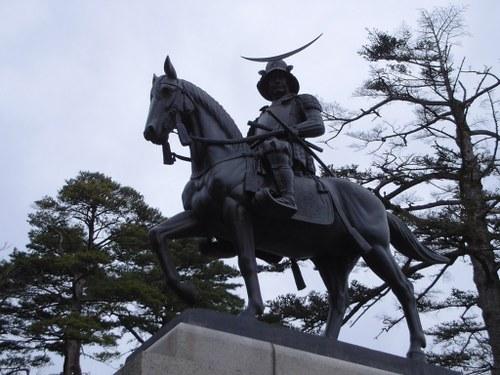 伊達 政宗(1567~1636)