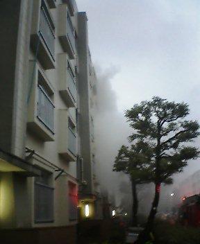 火事でした