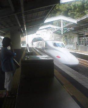 新神戸駅に着きました
