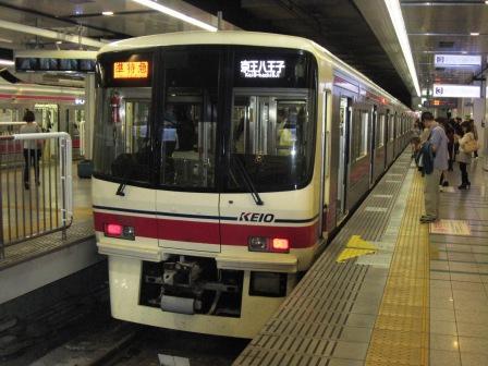 Keio01