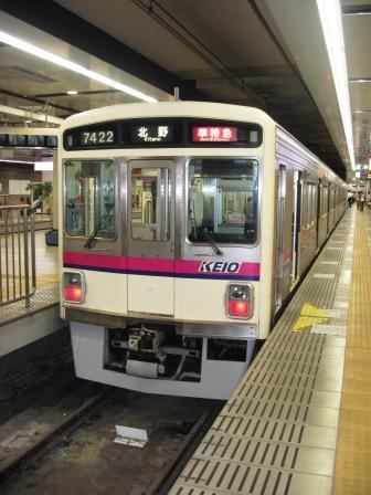 Keio02