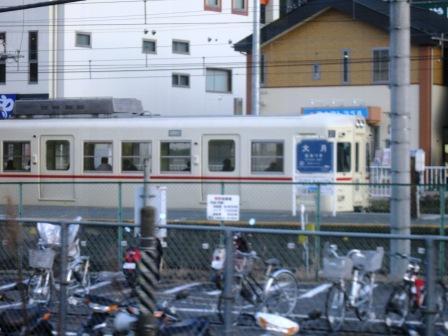 Kofu0311